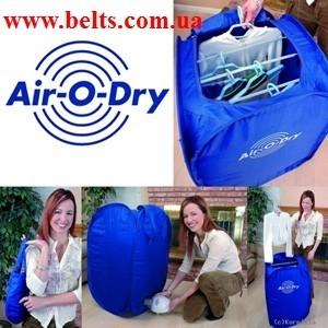 Аер Драй сушилка для белья Air O Dry
