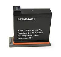 Аккумулятор DJI AB1 (1300mAh)