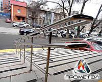 Разделители потока на ступени для крыльца из нержавейки от производителя в Бобровице Черниговской области, фото 1