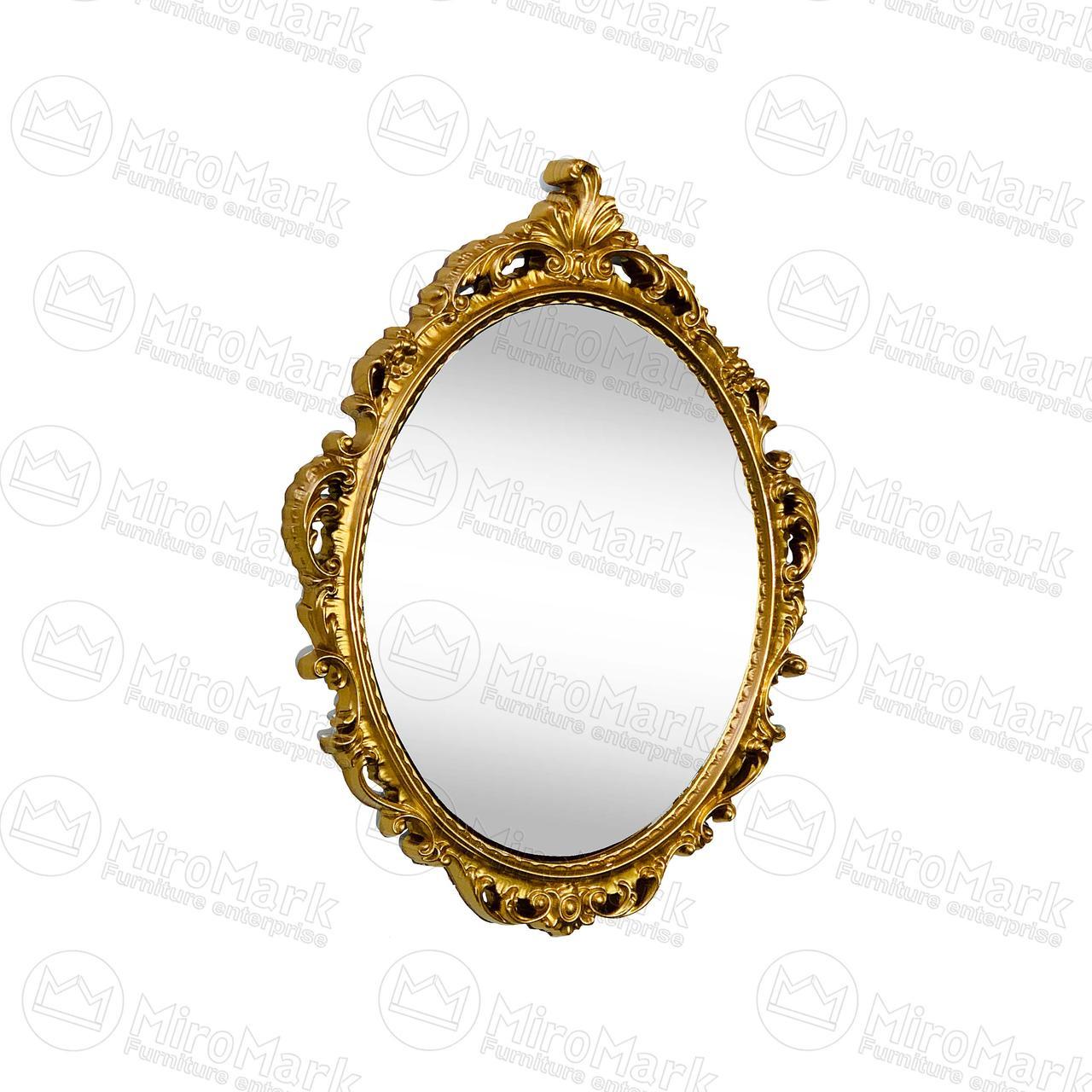 Дзеркало, золото