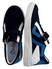Кеды Perlina 38REZINKA Синий, фото 3