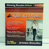 Бриджи антицеллюлитные «Artemis» Deluxe (Артемис Делюкс), фото 2