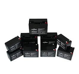 Аккумуляторная батарея 12V 50Ah (глубокого разряда)