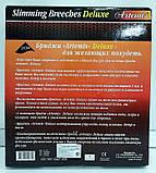 Бриджи антицеллюлитные «Artemis» Deluxe (Артемис Делюкс), фото 8