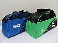 Сумка жіноча спортивна кольорова., фото 1