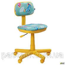 Крісло Світі жовтий Поні бірюзовий