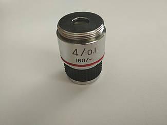 Объектив для микроскопа Ulab 4х/0,10 160/- ( ахроматический не иммерсионный )