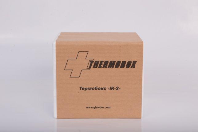 ТЕРМОБОКС ІК-2