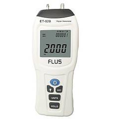 Цифровой дифференциальный манометр FLUS ET-920 (0.01/13,79 кПа)