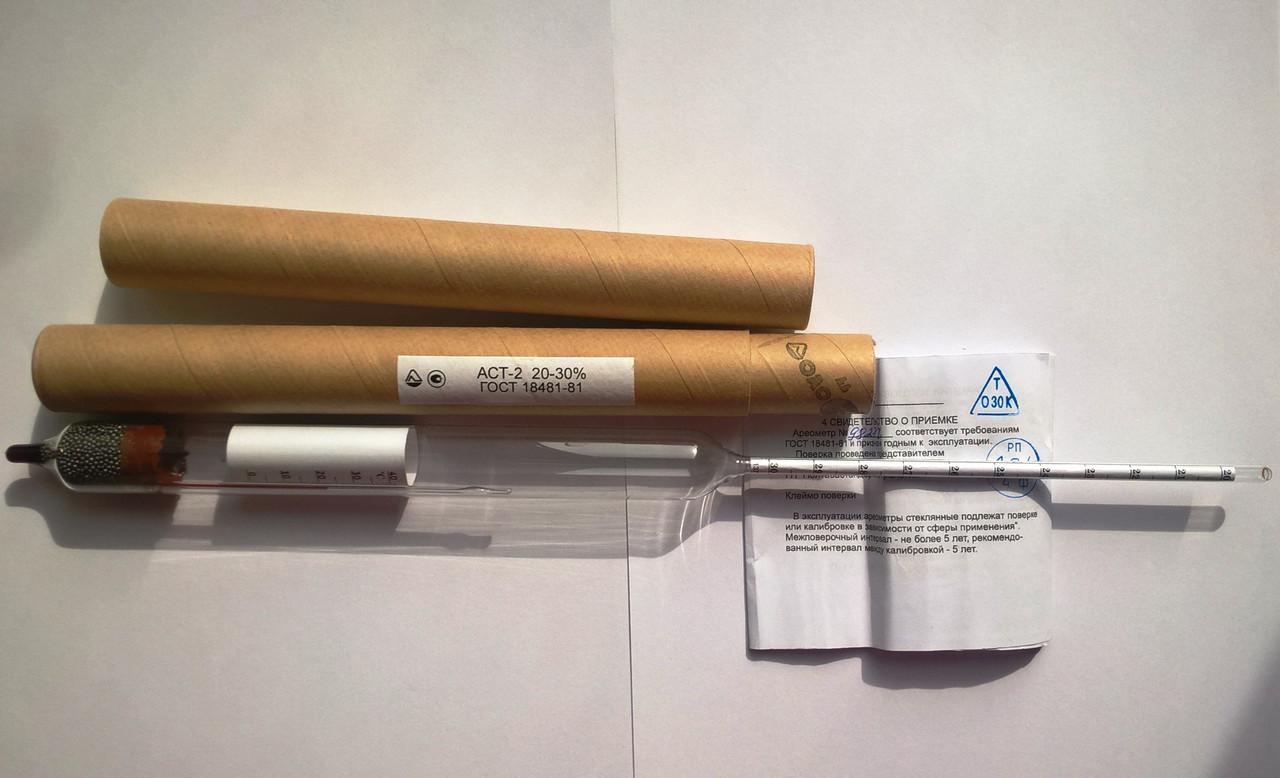 Ареометри для цукру АСТ-2 20-30 % з термометром ГОСТ 18481-81 з Повіркою
