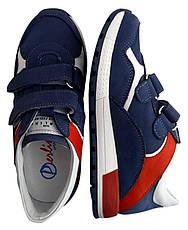 Кроссовки Perlina 105GOLRED Голубой, фото 3
