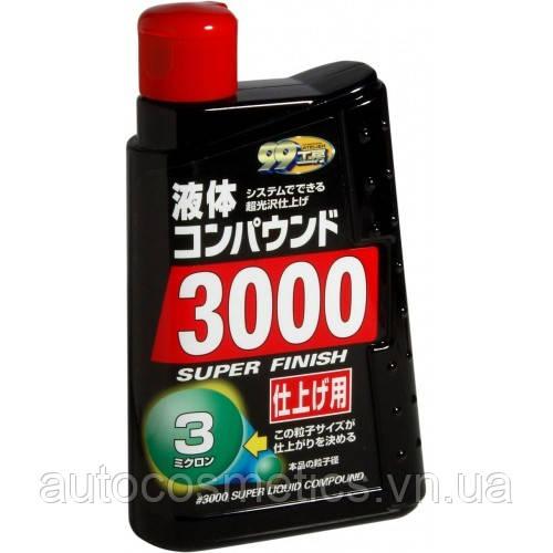 Полироль с абразивом SOFT99 Super Liquid Compoud #3000