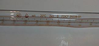 Градуйована піпетка 1-2-2-25 (25 мл; ісп. 2; кл. 2; об'єм 25 мл) ГОСТ 29227-91