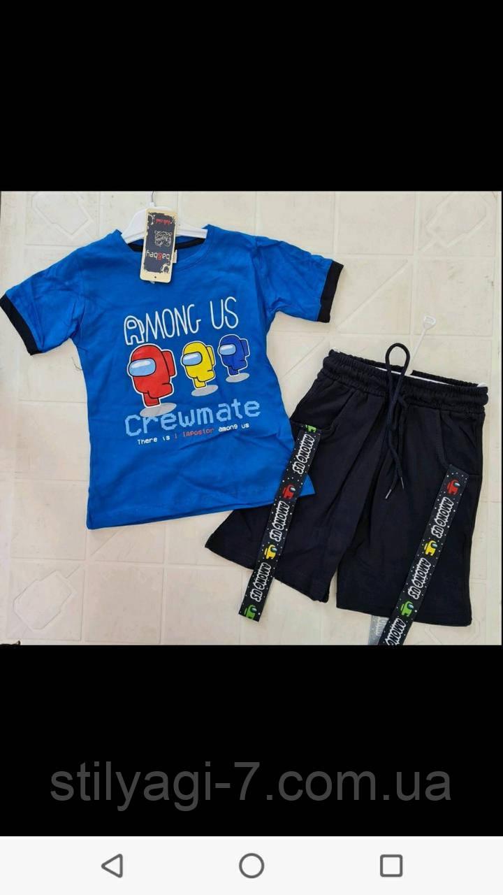 Костюм для мальчика 5-9 лет синего, голубого, белого, бордового цвета Амонг Ас оптом
