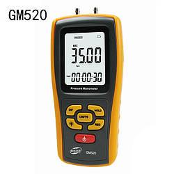 Цифровой дифференциальный манометр BENETECH GM520 (0.01/35 кПа) USB интерфейс, максимальное давление до 150 кП
