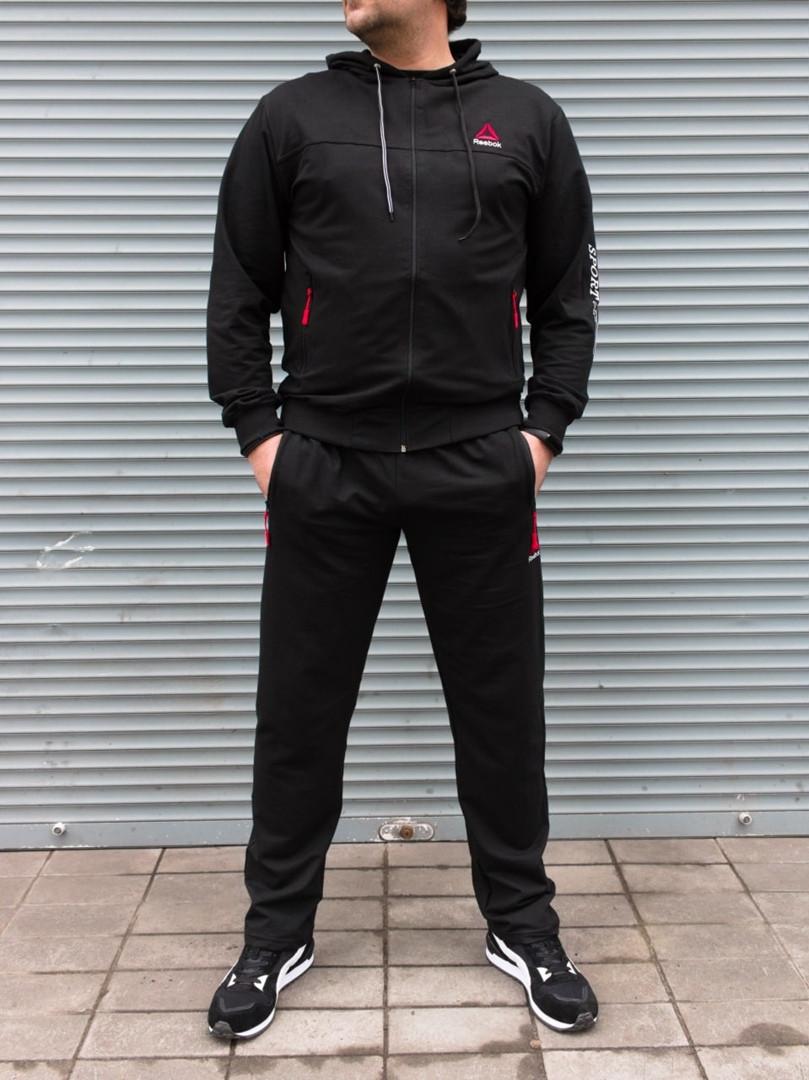 Спортивный костюм мужской  чёрный большого размера Сл 1993