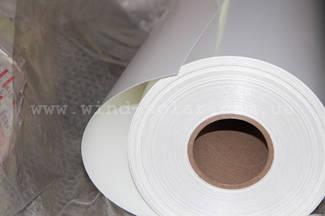 TPE пластик 0,3мм, 550мм