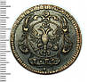 1 копейка 1755 года вензель герб №176 копия