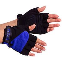 Перчатки для зала и воркаута Matsa р-р XL