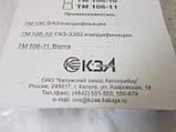 Датчик температуры ВАЗ на приборную панель, фото 3