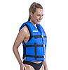 Жилет страховочный JOBE Universal Vest blue