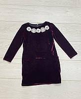 Велюровое платье с карманами. 128 рост.
