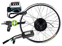 Электровелонабор для велосипеда заспицованный 36В 400Вт MXUS XF15F - XF15R, фото 1