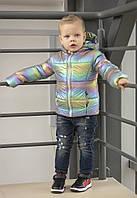 Демисезонная куртка для детей