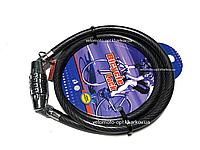 Велозамок Ø8-1000mm TY519 Tonyon кодовый