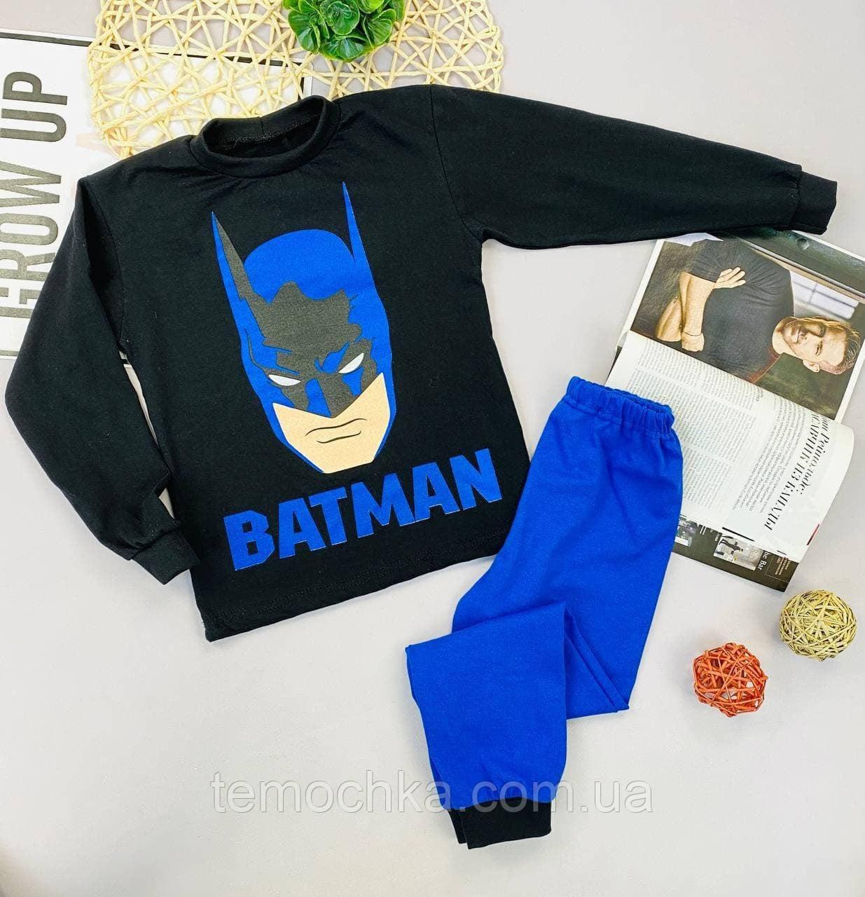 Піжама дитяча для хлопчика для дому чи садку Бетмен