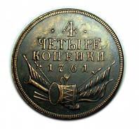 4 копейки 1761 БАРАБАНЫ копия пробной монеты №191 копия