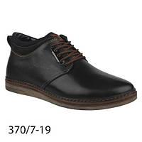 Ботинки зимние из натуральной кожи мужские  черные на шерсти Konors размер 44 арт 370-7-19.