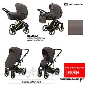 Детская универсальная коляска 2 в 1 Adamex Belissa PS-526