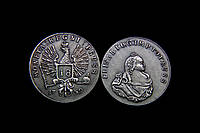 18 regni 1759 Пруссия Императрица ЕЛИЗАВЕТА 18 грошей копия №194 копия, фото 1