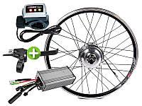 Электровелонабор для велосипеда заспицованный 36В 300Вт MXUS XF04 - XF05 під LCD дисплей, фото 1