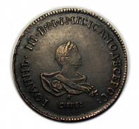 2 копейки 1740 года 2 КО копия монеты №195 копия