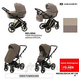 Детская универсальная коляска 2 в 1 Adamex Belissa PS-608