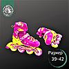 Роликовые коньки для девочек раздвижные NILS EXTREME Ролики классические Розовый-желтый (NA1005A) 39-42