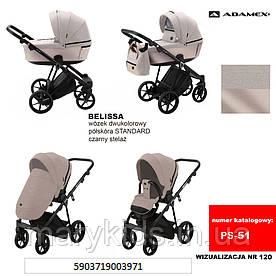 Детская универсальная коляска 2 в 1 Adamex Belissa PS-51