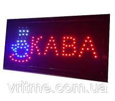 Вывеска светодиодная торговая Led табличка «Кава»