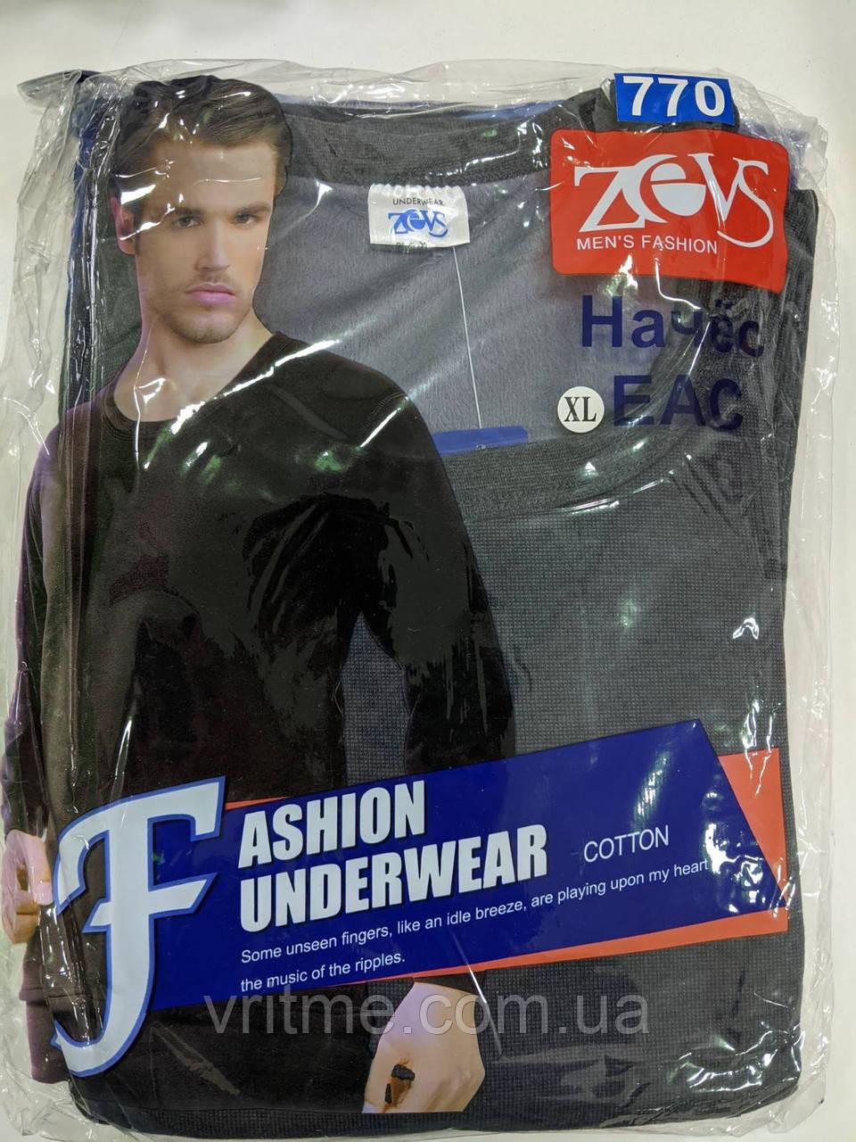 Термобілизна чоловіча з начосом Zevs 100% cotton