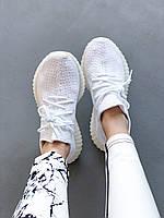 Женские кроссовки Adidas Yeezy Boost 350 V2 White Мужские Адидас Изи Буст 350 белые сетка Унисекс