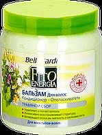 """Бальзам для всех типов волос """"Травяной сбор"""" Belle Jardin"""