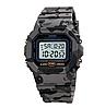 Часы наручные электронные Skmei 1628 Gray camo