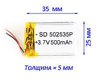 Аккумулятор 500mAh 3.7v универсальный маленький, фото 1