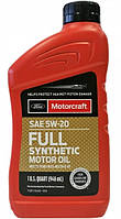 Моторне масло Ford Motorcraft Full Synthetic 5W-20 0,946 л
