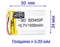 Аккумулятор 1000mAh 3.7 для телефона универсальный, фото 1