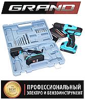 Шуруповерт аккумуляторный Grand ДА-21/13 НОВИНКА!