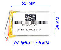 Аккумулятор 1200mAh 3.7v для Телефона, фото 1