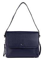Стильна жіноча шкіряна сумка в 2х кольорах L-JY2060S